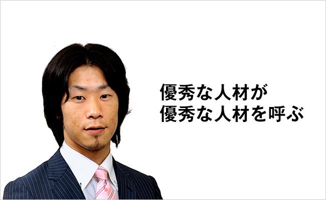 佐藤航陽 プログラミング